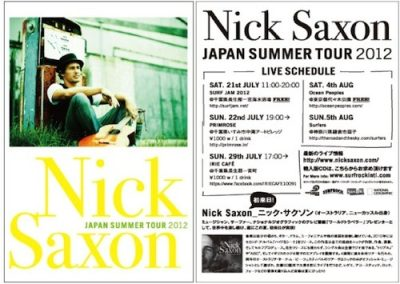 Nick Saxon Japan Music Tour