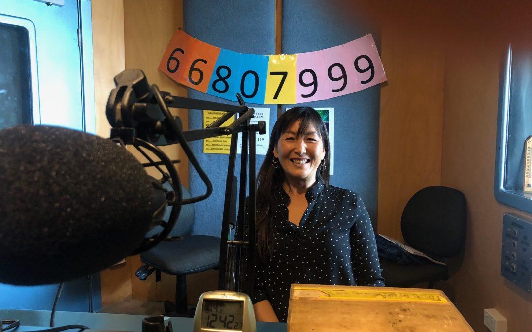 コミュニティラジオByron Bay FM 4月24日放送:ゲスト 西洋占星術講師 岩崎ゆうこさん